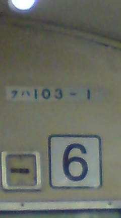 20080926003053