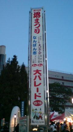 20081019174116