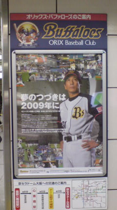 20081103200521