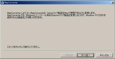20080608_01.jpg