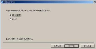 20080608_02.jpg