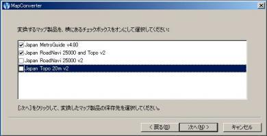 20080608_03.jpg