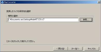 20080608_04.jpg