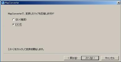20080608_05.jpg