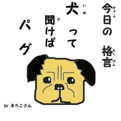 鼻ぺちゃサイコ~