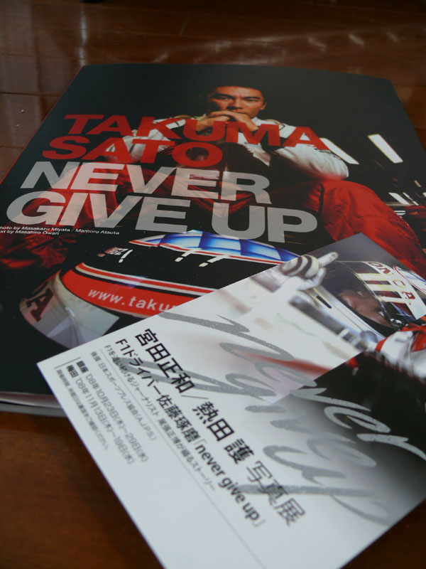 Sato Takuma -Never give up!-