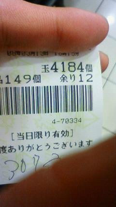200803131815001.jpg