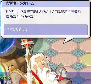 01_20080807175548.jpg