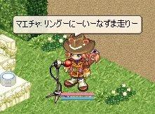 2008_04_1221_19_00.jpg