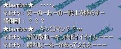 2008_04_1221_20_10.jpg