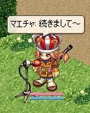 2008_05_2522_09_02.jpg