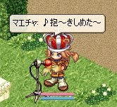 2008_05_2522_09_42.jpg
