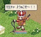 2008_05_2522_11_08.jpg