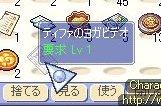 2008_06_1122_07_30_20080617122531.jpg