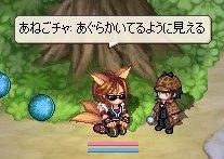 2008_06_2120_20_18.jpg
