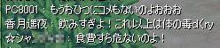 2008_06_2120_22_46.jpg
