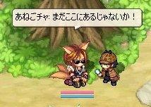 2008_06_2120_23_04.jpg