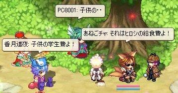 2008_06_2120_23_22.jpg