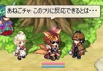 2008_06_2120_23_42.jpg
