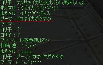 08121401.jpg