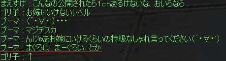 08121402.jpg