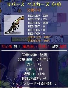 Maple0037.jpg