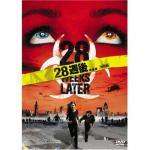28weeks later