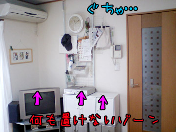 20081110-05.jpg