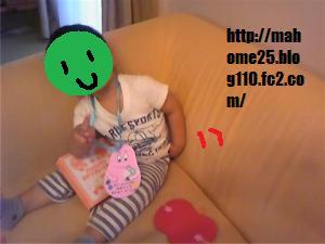2_convert_20090529193425.jpg