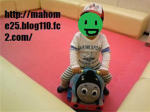 A_convert_20090511095303.jpg