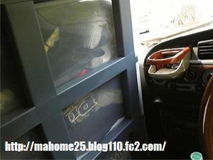 GetAttachment25_convert_20090603224816.jpg