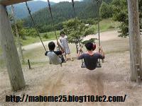 GetAttachment54_convert_20090713195737.jpg