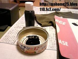 GetAttachmentju_convert_20090613233706.jpg