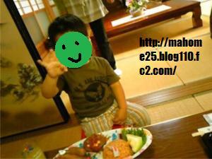 GetAttachmentmk_convert_20090615093956.jpg