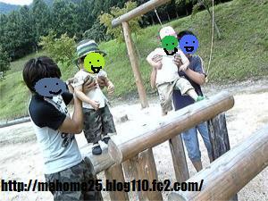 GetAttachmentp_convert_20090713195920.jpg
