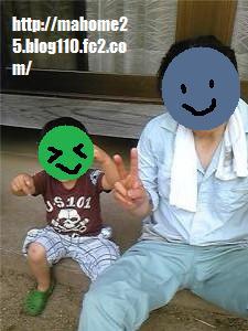 GetAttachmentxa_convert_20090623093735.jpg