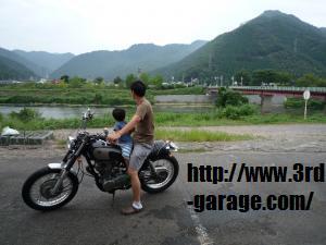 P1000059_convert_20090422092704_20090422093917.jpg