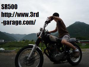 P1000062_convert_20090422092754.jpg