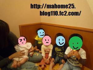 P1010024_convert_20090511115058.jpg