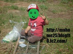 P1010055_convert_20090511161733.jpg