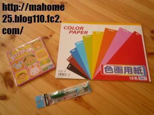 P1010074_convert_20090513094722.jpg