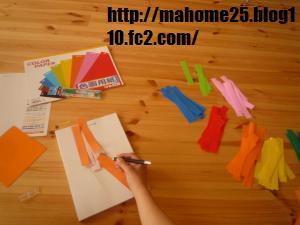 P1010075_convert_20090513094803.jpg