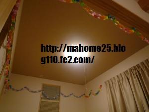 P1010802_convert_20090513215513.jpg