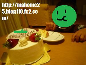 P1010814_convert_20090513220134.jpg