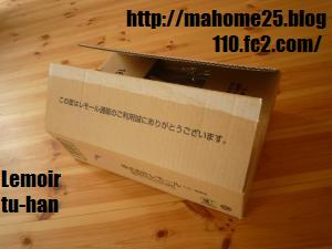 P1010832_convert_20090516113206.jpg