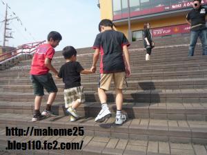 P1010906_convert_20090524225411.jpg
