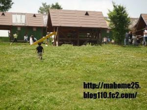 P1010939_convert_20090601113556.jpg