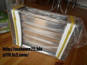 P1010955_convert_20090605092326.jpg