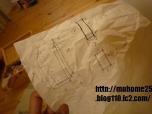 P1020110_convert_20090719220810.jpg