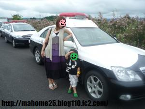 P1020241_convert_20090727162655.jpg